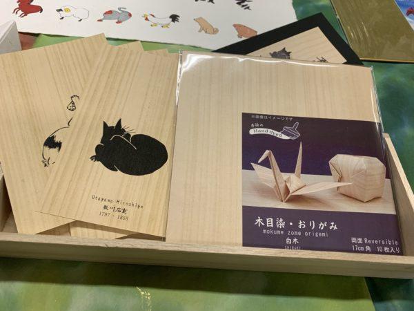 ねこまつり折り紙会館