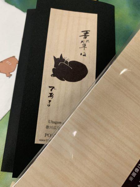 ねこまつり湯島折り紙会館