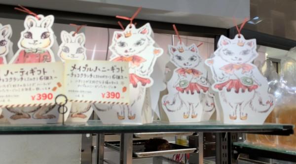 ねこねこ食パン北戸田店