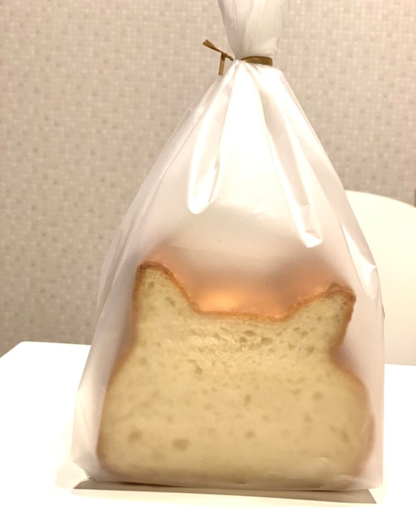 ねこねこ食パン