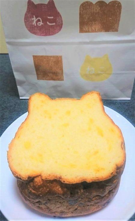 ねこねこ食パン チーズ