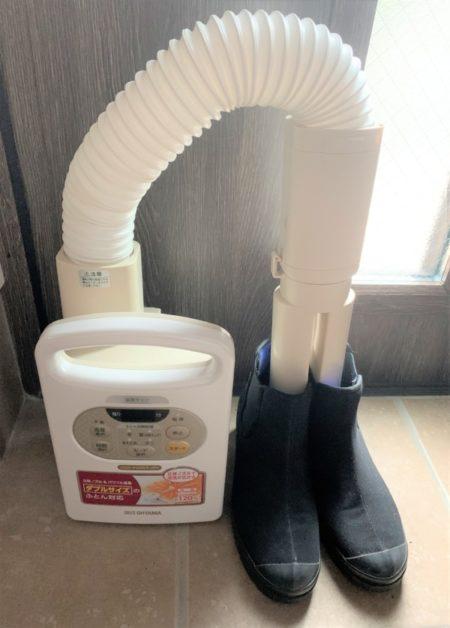 アイリスオーヤマの布団乾燥機で靴乾燥