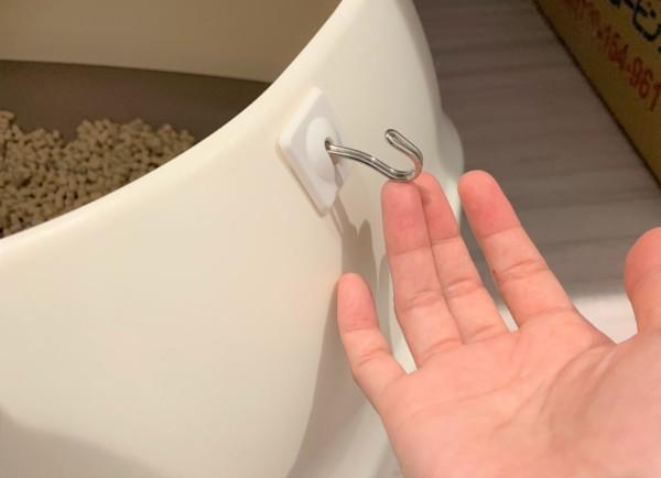 猫トイレ スコップ収納