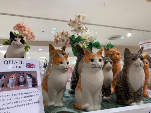 猫雑貨 花瓶